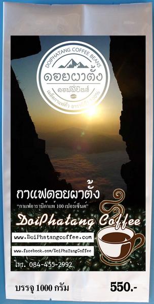 doiphatangcoffee1000g