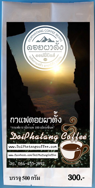 doiphatangcoffee500g